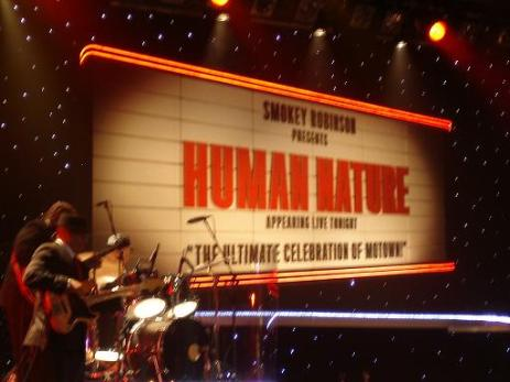 Human Nature at The Venetian Resort & Casino