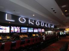 The D Las Vegas, D Las Vegas, D Las Vegas Downtown, The D Hotel & Casino Las Vegas, The D Casino Las Vegas, Downtown Las Vegas, Fremont Street Las Vegas, FSE, Fremont Street Experience,