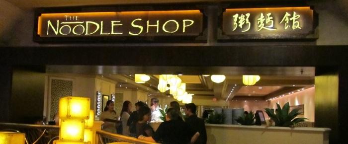 Noodle Shop Header